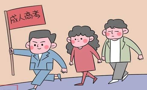 深圳成人高考本科要多少钱在哪报名