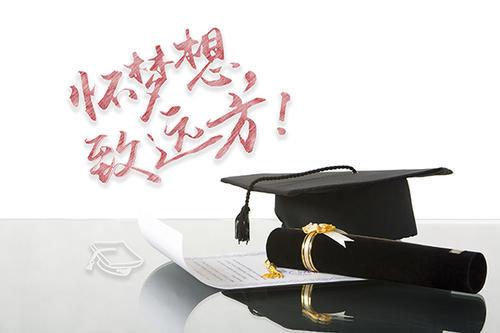 成人高考专升本和网络教育专升本