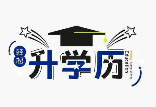 江西2021成人高考专科报名流程和考试时间是什么时候
